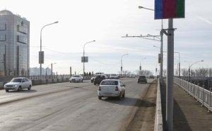 В Краснодаре частично закрыт Тургеневский мост