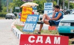 В Госдуме заступились за сочинцев, которые сдают жильё туристам