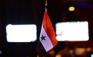 «Мир — народу Сирии!»: в Сочи начал работу Конгресс сирийского нацдиалога
