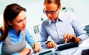 Бухгалтерские курсы от bizness.kz