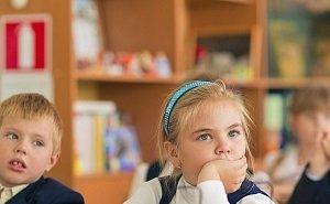 Одна из школ Краснодарского края вновь прогремела на всю страну