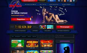 Секреты успеха в онлайн казино Вулкан