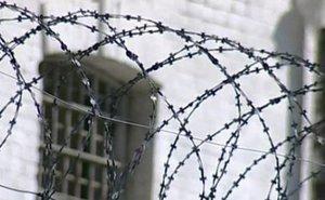 Заключённых на Кубани будут вовлекать в занятия спортом