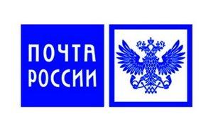Почта России — отслеживание посылок по трекинг-номеру на сайте ГдеПосылка