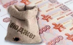 В Краснодарском крае перекроили бюджет на 2018 год