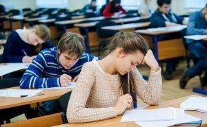Власти Кубани требуют подходить более ответственно к подготовке школьников к олимпиадам