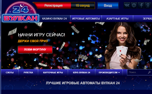 Азартный отдых в казино онлайн без ограничений во времени