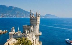 Кубань и Крым скоординируют политику в области развития туризма