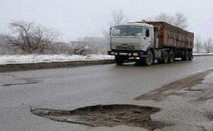На ремонт дорог на Кубани направляют 28 млрд рублей