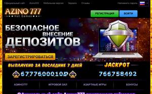 Круглосуточный доступ к миру азарта в казино Вулкан
