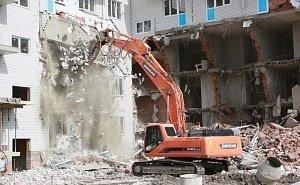 Власти Сочи готовы отдать землю в обмен на снос самостроев