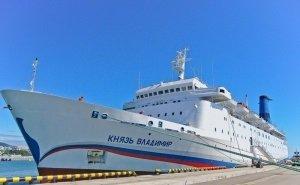 Круизы на лайнере «Князь Владимир» возобновляют с мая