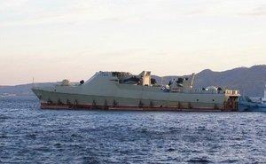 В Новороссийск прибыл корабль для поиска пиратов
