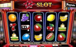 Играть в автоматы Вулкан Россия: азартный отдых без ограничений