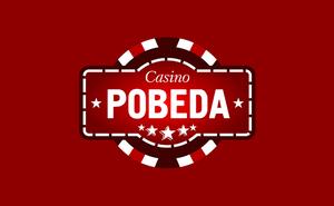 Настоящий успех принесет онлайн казино Победа