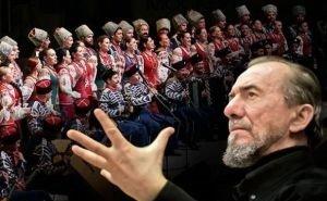 Государственный академический Кубанский казачий хор выступил в Кремле