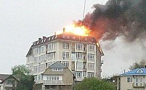 Из сгоревшей в Сочи пятиэтажки пришлось эвакуировать больше 50 человек