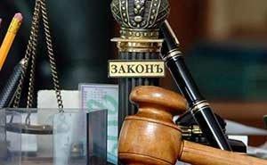 В Сочи будут готовить «спортивных юристов»