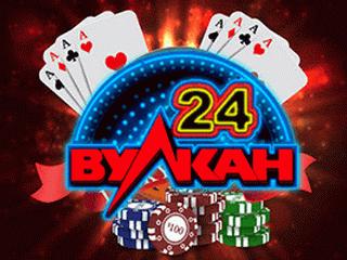Незабываемые приключения в казино Вулкан 24