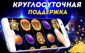 Основные этапы открытия современного казино онлайн