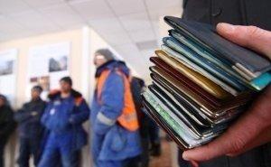 В Сочи в преддверии ЧМ-2018 началась «охота» на нелегалов