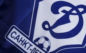 Питерское «Динамо» может перебазироваться в Сочи