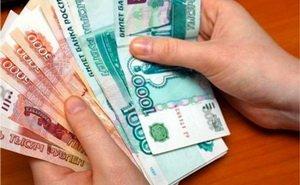 Как получить займ на выгодных условиях?