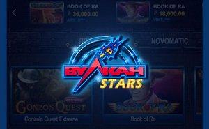 Обзор официального виртуального казино Вулкан Старс