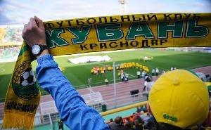 Владелец «Афипса» прокомментировал возможное слияние с «Кубанью»