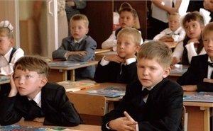 Сферу образования Краснодарского края дополнительно профинансируют на 1,68 млрд руб.