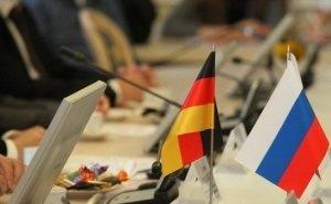 Кубань готовится к презентации своего экономического потенциала в Берлине