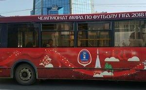 На Кубани к ЧМ-2018 подготовили водителей общественного транспорта