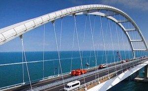 В Анапе Крымский мост стал вариантом для заработка