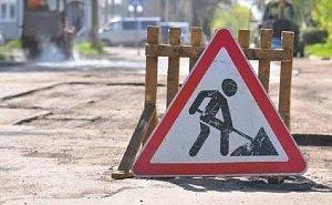 Объём дорожного фонда Краснодарского края вырос на 19,1%