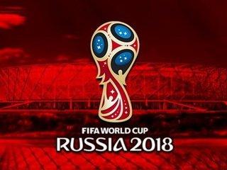 Кто выиграет Чемпионат мира?