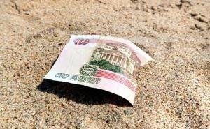 На Кубани готовятся к введению курортного сбора