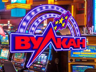 Демонстративная версия – знакомство с автоматами в казино Вулкан