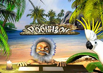 Необитаемый остров на игровом автомате Робинзон Крузо