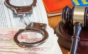 На Кубани против экс-главы райсуда возбуждено уголовное дело