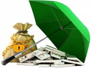 Депозит от банка Кредит Днепр
