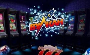 Богатый выбор онлайн в казино Вулкан