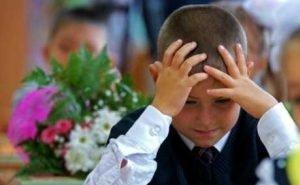 Кубанским школам выделили более 1,5 млрд рублей