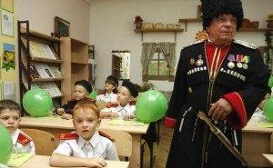 В казачьих классах на Кубани испытывают нехватку кадров