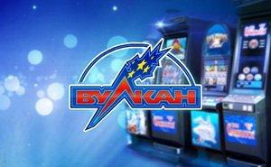Игровые автоматы на сайте Вулкан 24 – увлекательные  онлайн игры в интернете