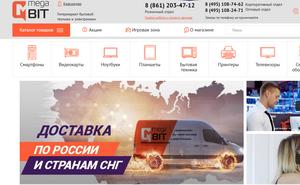Обзор достойного интернет-магазина электроники