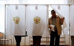 Голосование в Краснодаре проходит в рабочем режиме