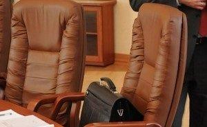 Мэрии Сочи не дали купить мебель с обивкой из натуральной кожи за 6,2 млн рублей