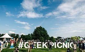 В Краснодаре прошёл фестиваль Geek Picnic
