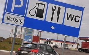 В организации придорожного сервиса Кубань планирует перенять финский опыт