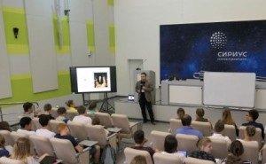 Молодые учёные бросают в Сочи «большой вызов» обществу, государству и науке